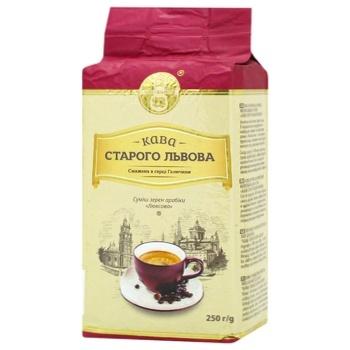 Кава мелена Кава Старого Львова Люксова 250г - купити, ціни на CітіМаркет - фото 1
