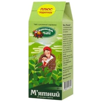 Чай Карпатський чай М'ята 20 пакетиків - купити, ціни на Ашан - фото 1
