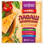 Khlibni tekhnologii Armenian Lavash with Cheese Taste 2pcs 200g
