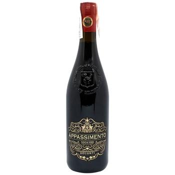 Вино Cielo de Conti Appassimento Puglia червоне сухе 0.75л х6 \\