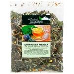 Чай зеленый Чайные шедевры Цитрусовая Мелисса