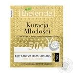 Крем лифтинг Bielenda Gold 24К против морщин день и ночь 50+ 50мл