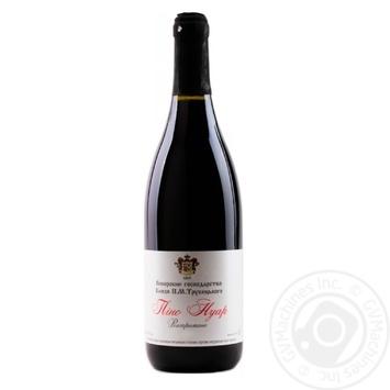 Вино Винодельческое хозяйство Князя П.Н. Трубецкого Pinot Noir красное сухое 14,4% 0,75л