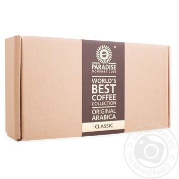 Paradise World's Best Coffee Collection Classic Coffee 500g - buy, prices for MegaMarket - image 1