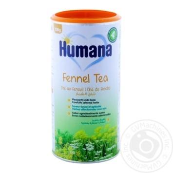 Чай Humana с фенхелем и тмином для детей 200г - купить, цены на Novus - фото 1