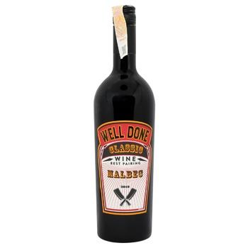 Вино LGI Wines Well Done Malbec красное сухое 13% 0,75л