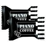 Цукерки Chocoboom Piano Coffee
