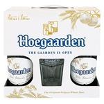 Пиво Hoegaarden White светлое нефильтрованное 2шт 0,75л + бокал 0,33л