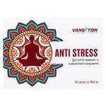 Натуральна добавка Vansiton Антистрес 60 капсул