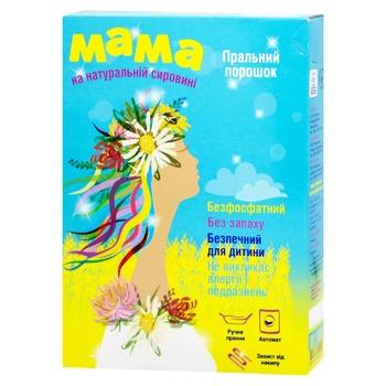 Mama Washing Powder for Manual and Automatic Washing 400g