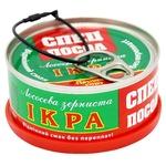 Specposol salmon caviar 100g