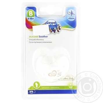 Canpol Babies 22/566 6-18month Anatomical Pacifier - buy, prices for MegaMarket - image 1