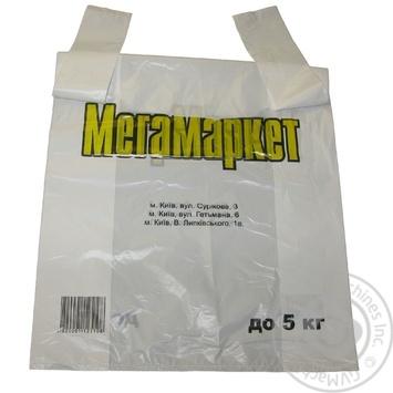 Пакет МегаМаркет 30х50см