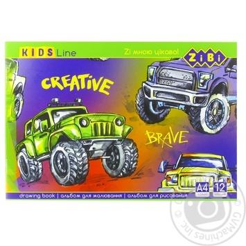 ZiBi Kids Line A4 Drawing Album 12p. assortment - buy, prices for CityMarket - photo 2