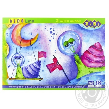 ZiBi Kids Line A4 Drawing Album 12p. assortment - buy, prices for CityMarket - photo 1