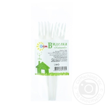 TSM Natural Sugarcane Disposable Fork 16,5cm 6pcs