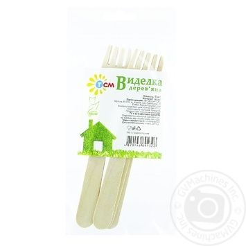 TSM Natural Wooden Disposable Fork 16,5cm 6pcs - buy, prices for Vostorg - photo 1