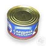 Сардина Аквамарин Атлантическая с овощным гарниром в томатном соусе 230г