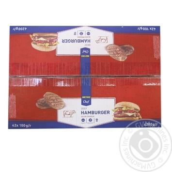 Котлеты говяжьи для гамбургера Metro Chef замороженные 42*100г 4,2кг