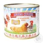 Мясо курицы Этнические мясники в собственном соку 525г