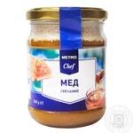 Мед METRO Chef гречишный 350г