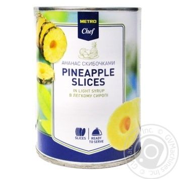 Metro Chef in light syrup slices pineapple 560g