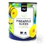 Metro Chef in light syrup slices pineapple 820g