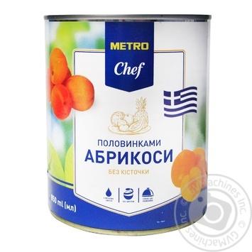 Абрикосы METRO Chef половинки в сиропе 820г