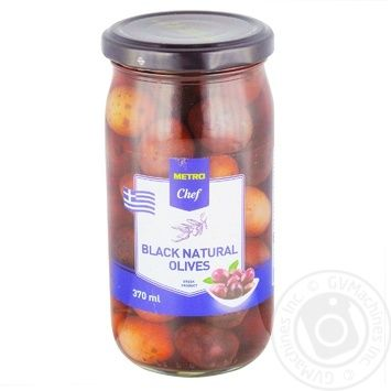 Оливки черные METRO Chef натуральные 370мл