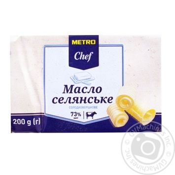 Metro Chef cream butter 73% 200g - buy, prices for Metro - image 1