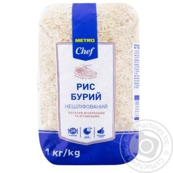 Рис бурий METRO Chef нешліфований 1кг - купити, ціни на Метро - фото 1