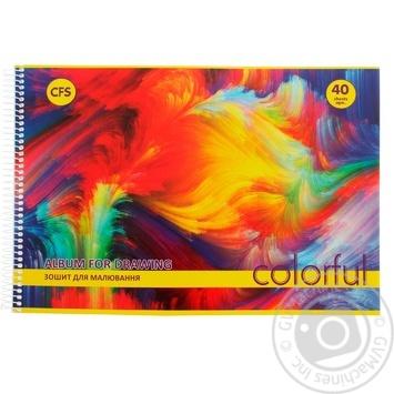 Альбом Economix для малювання 40 аркушів в асортименті - купити, ціни на Метро - фото 1
