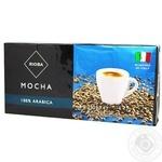 Rioba Mocha 100% Arabica Ground Coffee 250g
