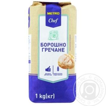 Мука Metro Chef гречневая 1кг - купить, цены на Метро - фото 1