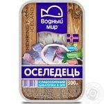 Fish herring Vodnyi mir light-salted Ukraine