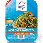 Капуста Водный мир морська з морквою 200г х10