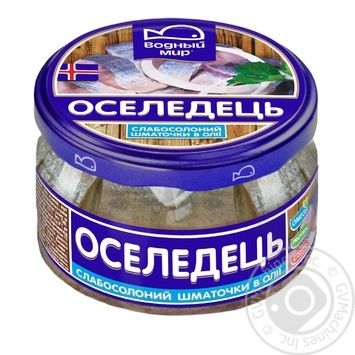 Vodny Mir Lightly Salted Herring Pieces in Oil 210g