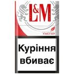 Цигарки L&M Red Label 20шт