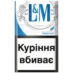 L&M Blue Label Cigarettes 20pcs