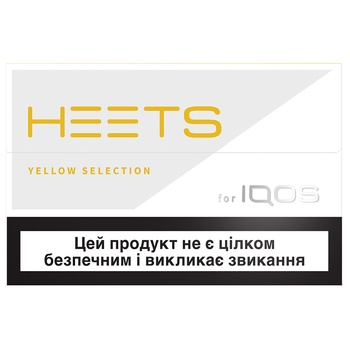 Heets Yellow Label Tobacco Sticks 0,008g*20pcs - buy, prices for CityMarket - photo 1