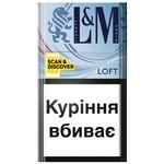 L&M Loft Sea Blue Cigarettes 20pcs