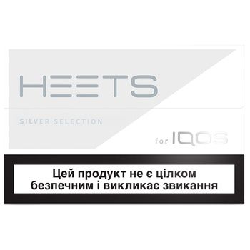 Heets Silver Selection Tobacco Sticks 0,008g*20pcs - buy, prices for CityMarket - photo 1