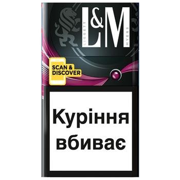 L&M Loft Mix Cigarettes 20pcs - buy, prices for CityMarket - photo 1