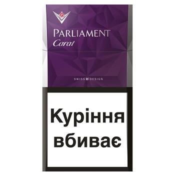 Parliament Carat Topaz Cigarettes - buy, prices for CityMarket - photo 1