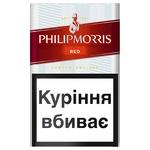 Philip Morris Red Cigarettes