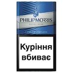 Philip Morris Novel Blue Cigarettes
