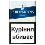 Philip Morrris Blue Cigarettes