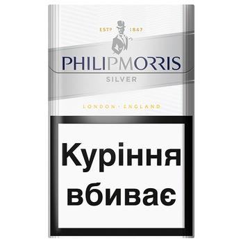 Philip Morris Silver Cigarettes