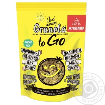 Good morning To Go cranberry granola 140g