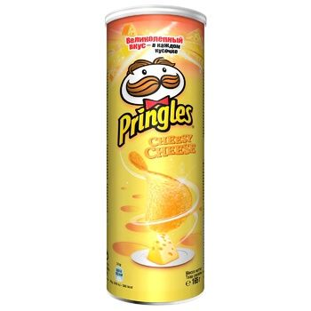 Pringles with taste of cheese chips 165g